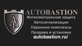 Бесключевой автозапуск, защита от угона. Онлайн подбор автосигна