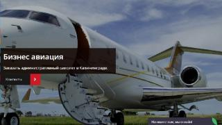 Business aviation flights to Kaliningrad