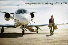 Business flights by plane and helicopter