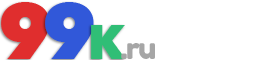 Бесплатные объявления Нижний Новгород и Нижегородская область