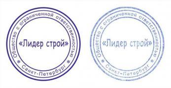 Изготовление печатей и штампов у частного мастера