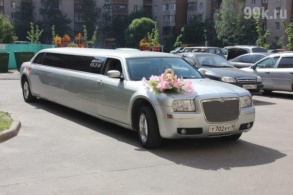 Лимузины на свадьбу в спб недорого цены