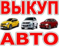 Mitsubishi Pajero Sport The redemption of broken and used cars in Moscow and the Moscow region, buy ed