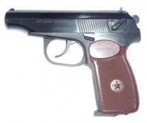 Покупка пневматических пистолетов и винтовок Б/У
