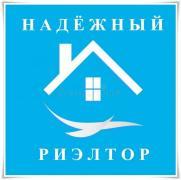Помощь в покупке и продаже любой недвижимости, составление договоров