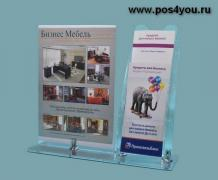 POS-materials. Interior advertising. Products from Plexiglas, plastic