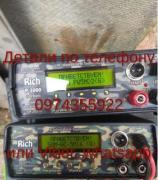 Приборы Rich AD 5m, Rich P 2000, Rich AC 5m, Rich AC 5s, Samus 1