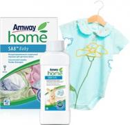 Products of Amway, Faberlic with free shipping