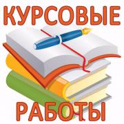 To order a diploma, kursach to order in Voronezh
