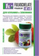 Жидкое удобрение Фульвохелат + К + S для клубники, земляники 60м